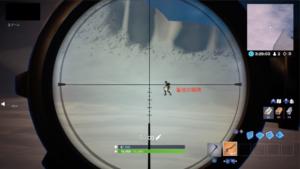 スナイパーライフルで敵をの着地を狙う