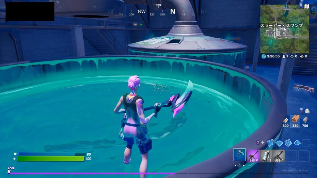 タンクの中に浸かる