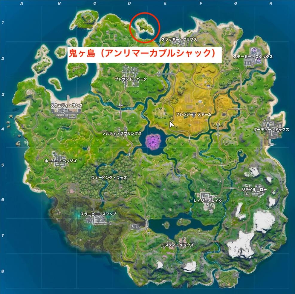 鬼ヶ島の位置