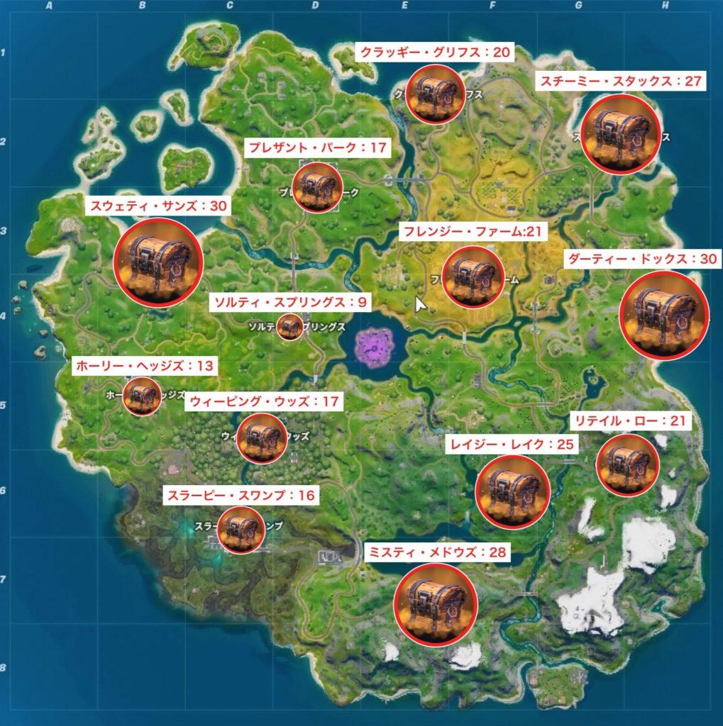 宝箱の数ランキングマップ