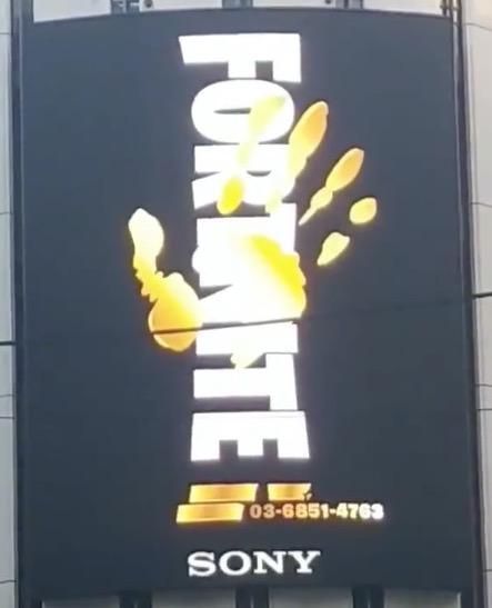 渋谷ティザー広告