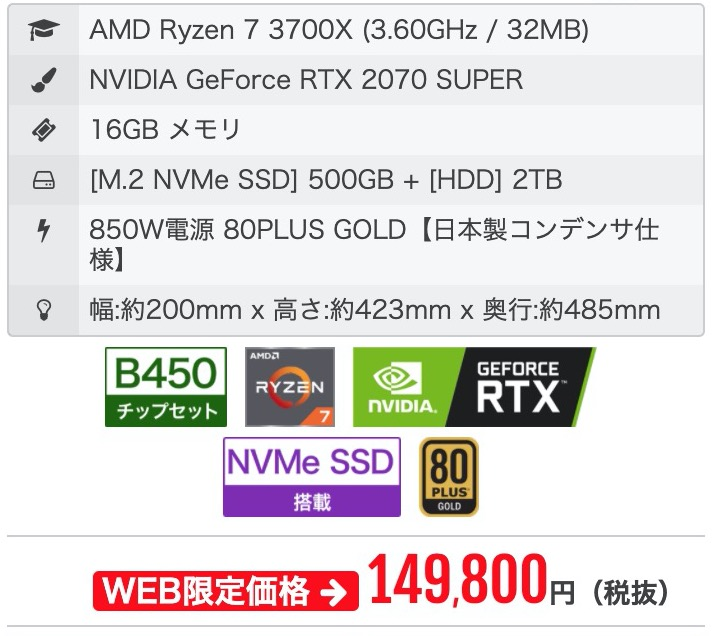 FRGAB450F:M5:NTK