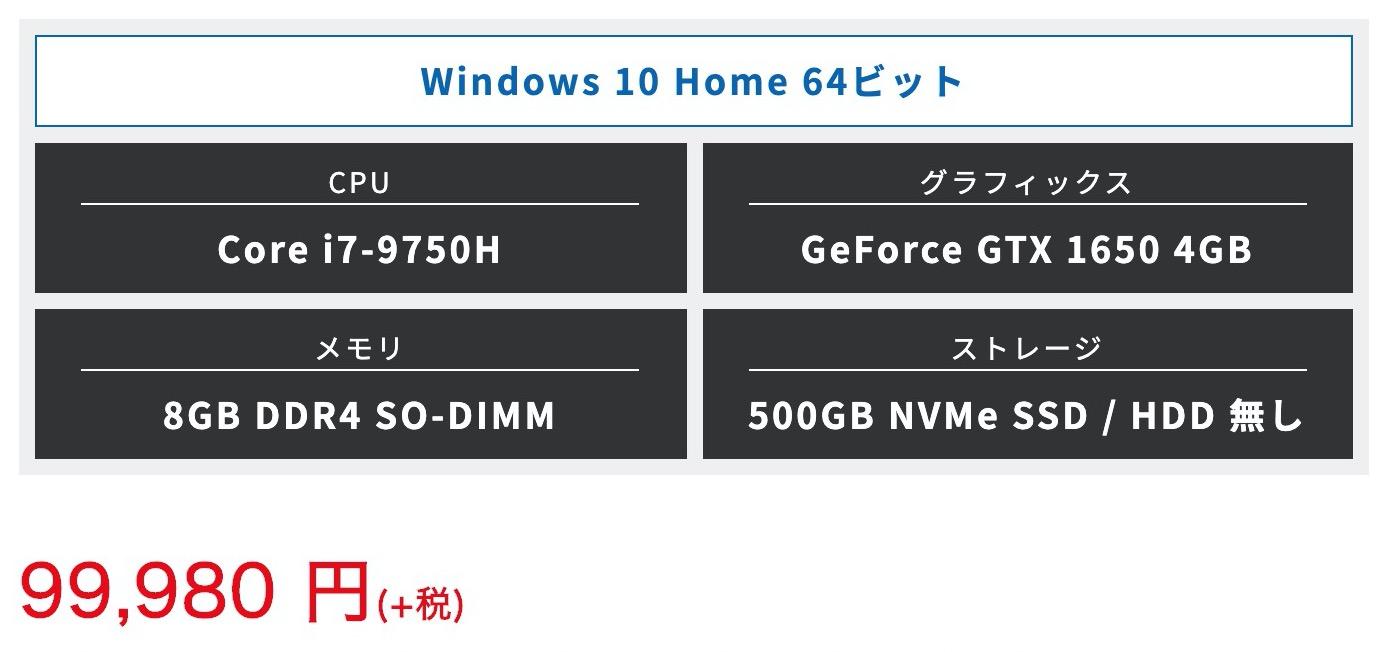 GCR1650GF7