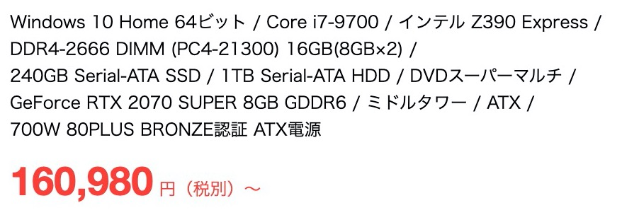 LEVEL-R040-i7-TWR-CR
