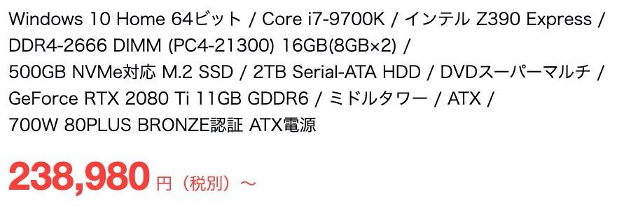 LEVEL-R040-i7K-XYVI-CR