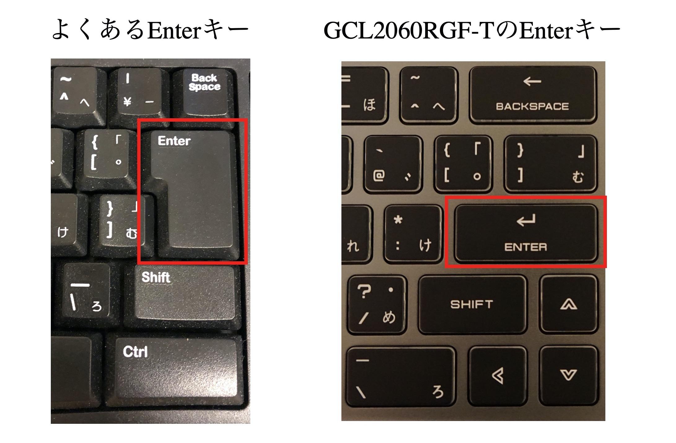 GCL2060RGF-T_Enterキー
