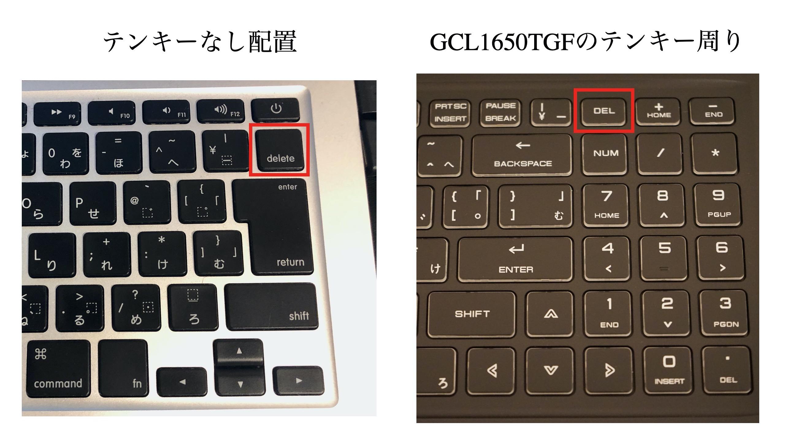 GCL1650TGF_テンキー