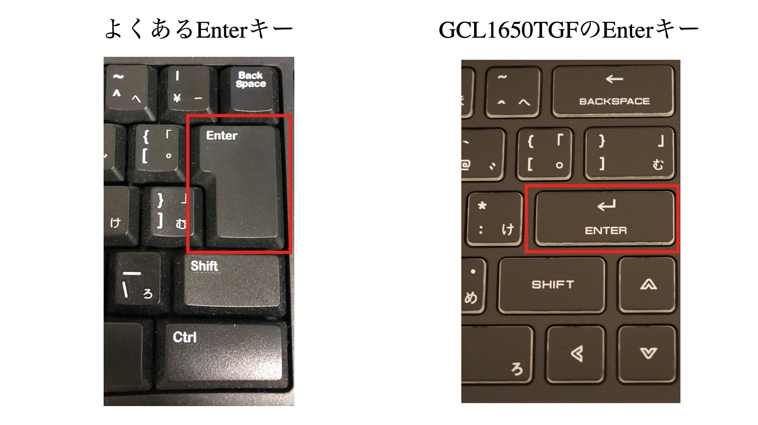GCL1650TGF_Enterキー